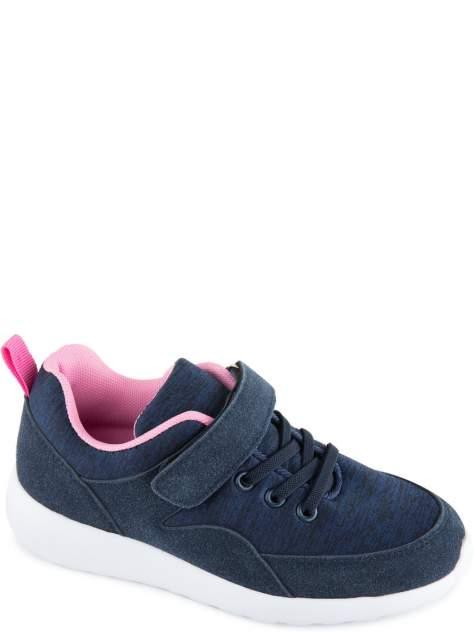 Кроссовки для девочек ZENDEN, цв. синий, р-р 30