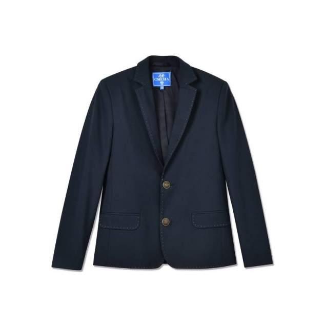Пиджак SMENA, цв. синий, 134 р-р