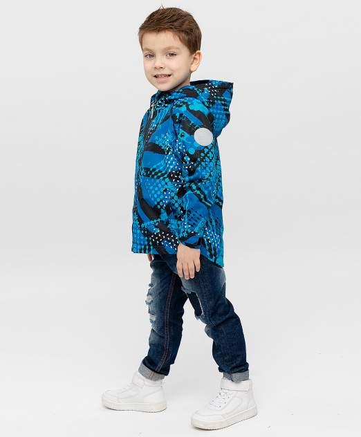 Ветровка для мальчиков Button Blue, цв. синий, р-р 104