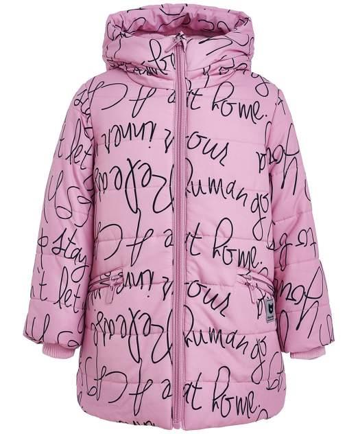 Куртка для девочек Button Blue, цв. розовый, р-р 104