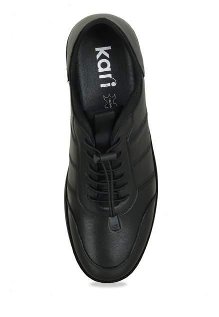Полуботинки мужские Kari 110797 черные 44 RU