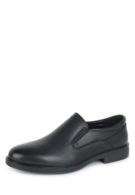 Туфли мужские Kari WZDY20SS-04 черные 40 RU