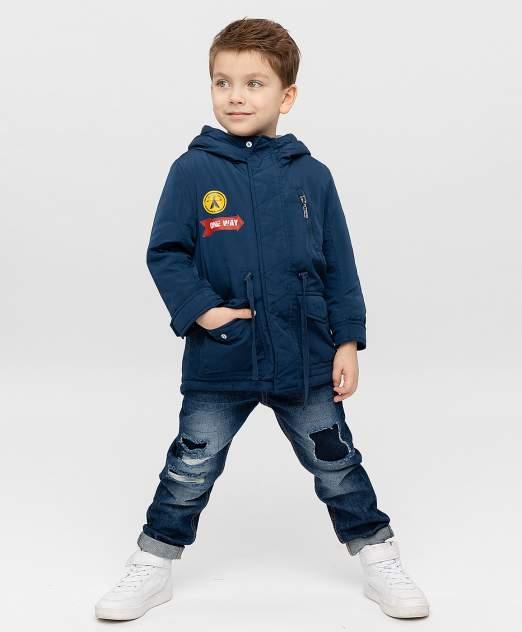 Пальто для мальчиков Button Blue, цв. синий, р-р 116