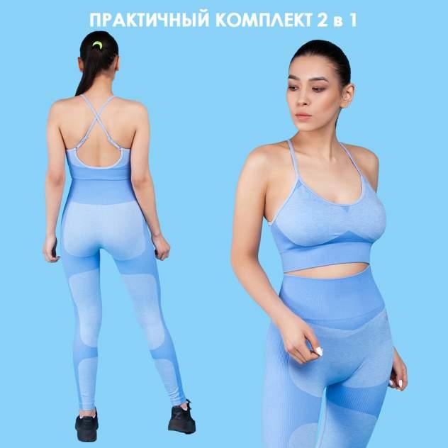 Спортивный костюм Atlanterra AT-SET1-03, голубой, L INT