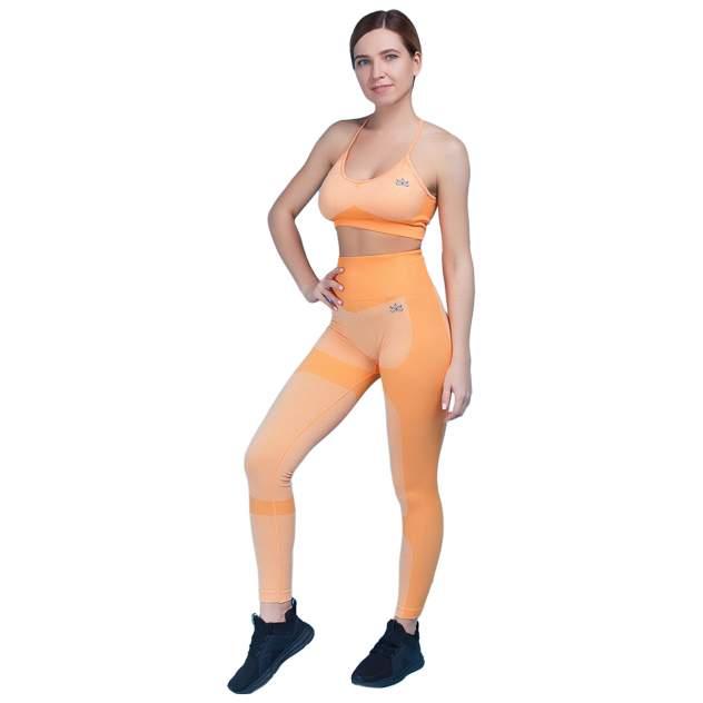 Спортивный костюм Atlanterra AT-SET1-12, желтый, S INT