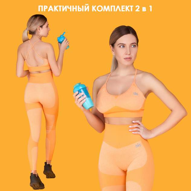 Спортивный костюм Atlanterra AT-SET1-12, желтый, L INT