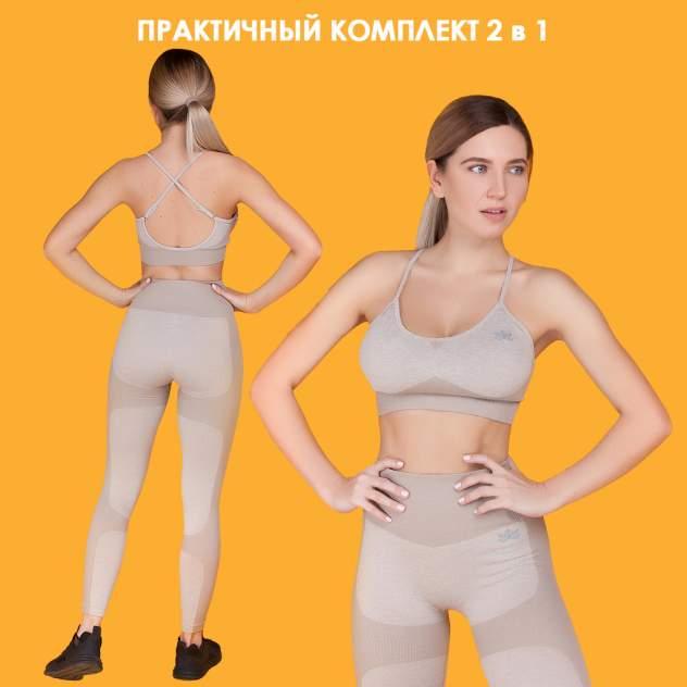 Спортивный костюм Atlanterra AT-SET1-13, коричневый, S INT