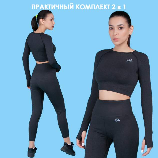 Спортивный костюм Atlanterra AT-SET2-05, черный, M INT