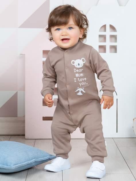 Комбинезон детский Веселый малыш, цв.коричневый