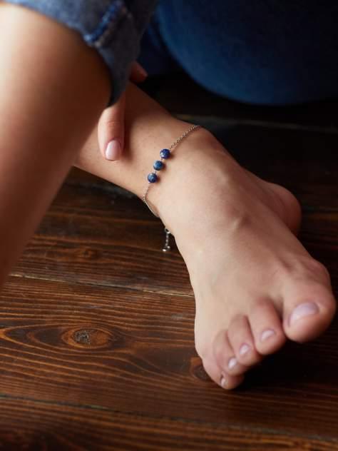 Браслет женский L'attrice на ногу с лазуритом 53666107 р.24