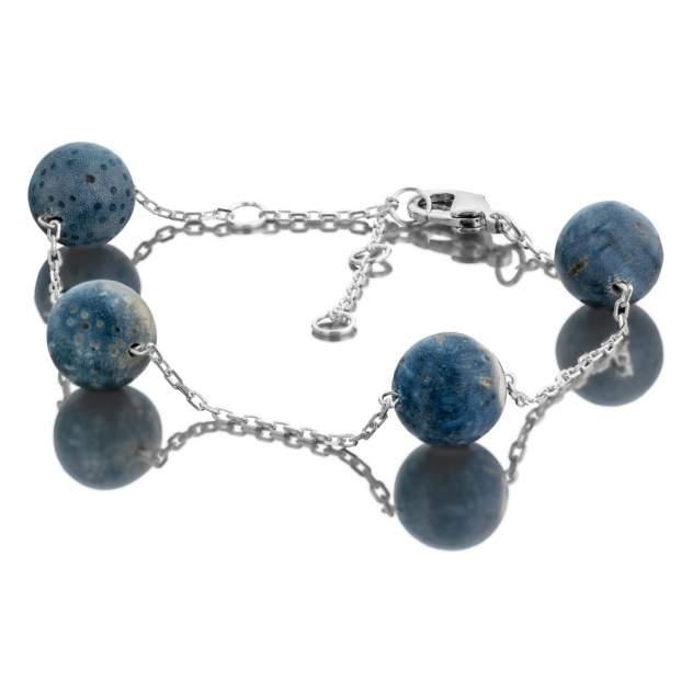 Браслет женский L'attrice из голубого коралла  53661008 р.20