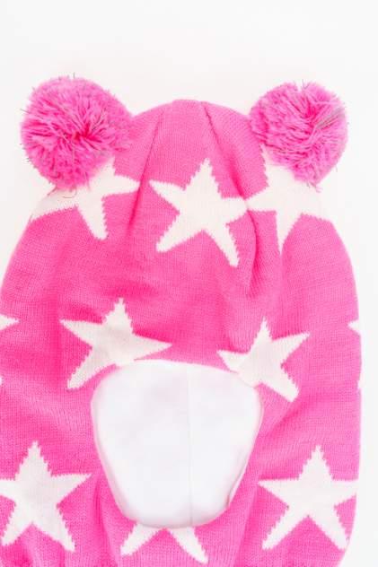 Балаклава детская IcePeak, цв. розовый р-р 50