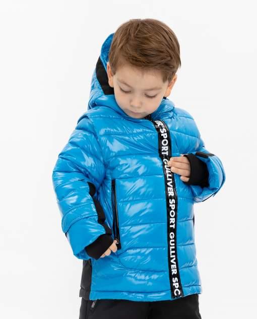 Куртка для мальчиков Gulliver, цв. синий, р.158