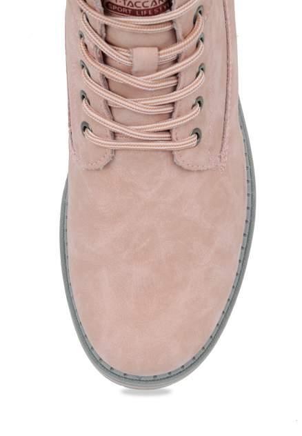 Ботинки женские T.Taccardi 257072G0 розовые 38 RU