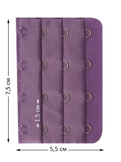Удлинитель-расширитель для бюстгальтера Tenkraft Moni фиолетовый