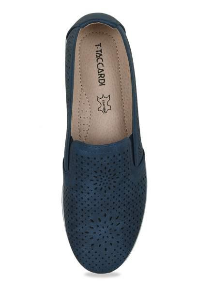 Балетки женские T.Taccardi 112703 синие 41 RU