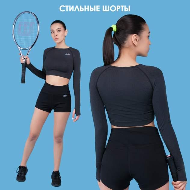 Спортивные шорты Atlanterra AT-SHT2-05, черные, L