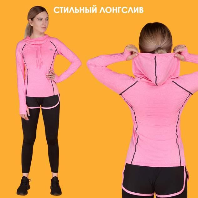 Лонгслив Atlanterra AT-LGSL1-02, розовый