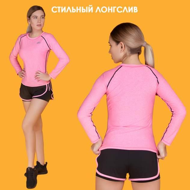 Лонгслив Atlanterra AT-LGSL2-02, розовый