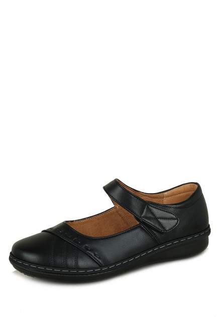 Женские сандалии T.Taccardi 112477, черный