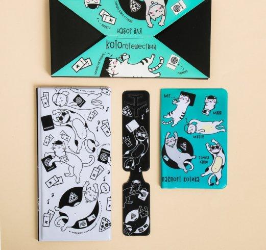 """Дорожный набор """"Котики"""": конверт, обложка на паспорт, бирка на чемодан, 21,8х11х1 см"""