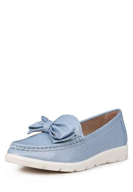 Мокасины женские T.Taccardi 710018846 голубые 36 RU