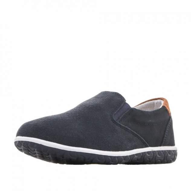 Туфли для мальчиков ZENDEN, цв. синий, р-р 35