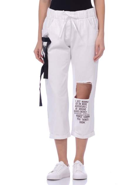 Женские брюки DAIROS GD50100384, белый