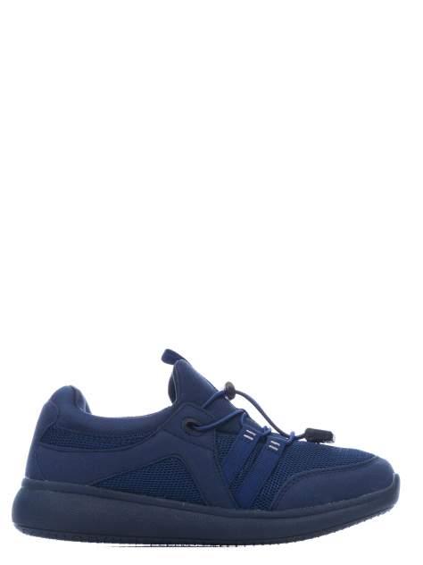 Кроссовки для мальчиков ZENDEN, цв. синий, р-р 36