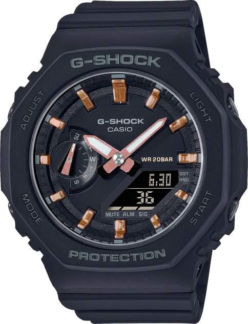 Наручные часы женские Casio GMA-S2100-1AER