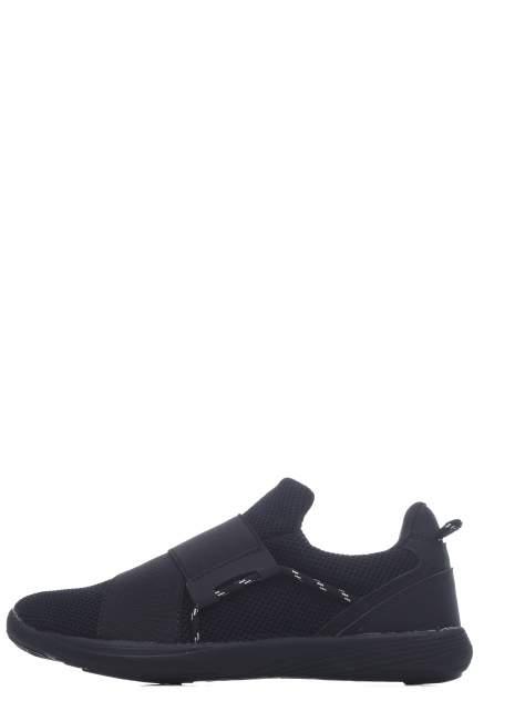 Кроссовки для мальчиков ZENDEN, цв. черный, р-р 37