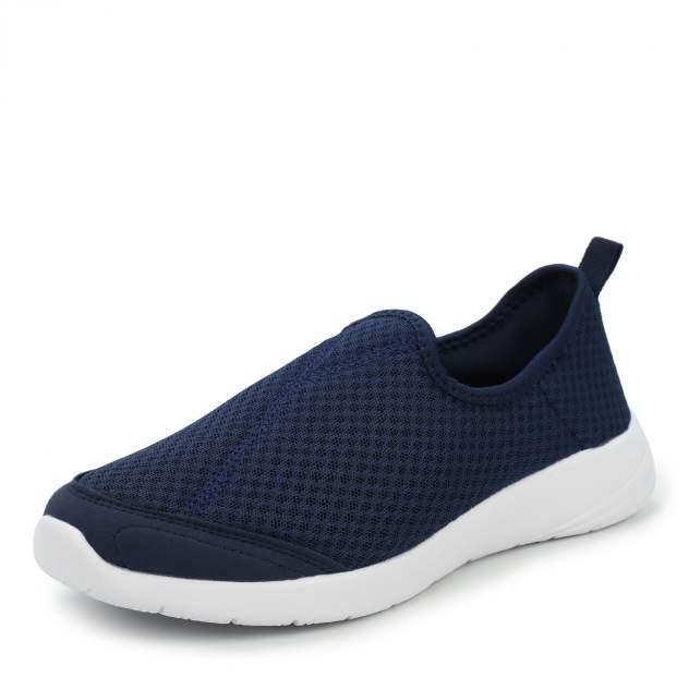 Кроссовки для мальчиков ZENDEN, цв. синий, р-р 37