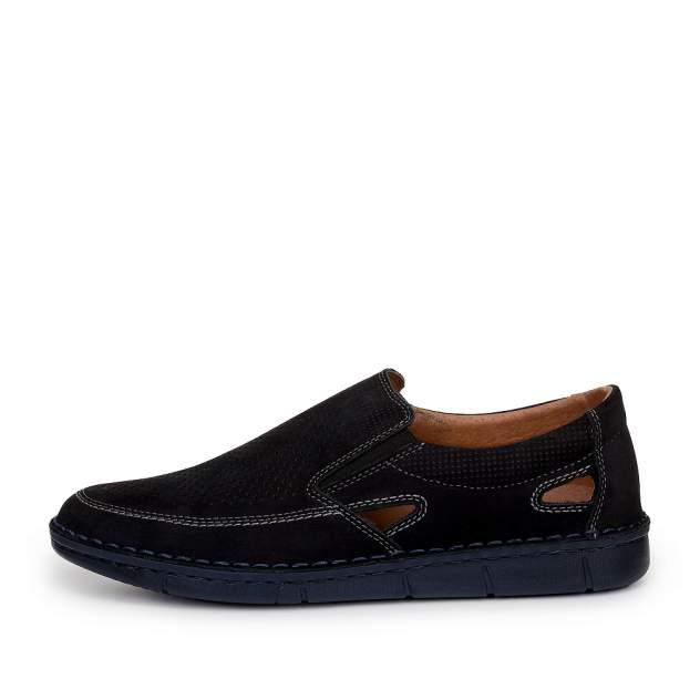 Мужские сандалии MUNZ SHOES 490-1, синий