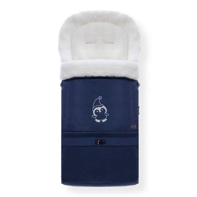 Конверт зимний меховой Nuovita Alaska Bianco Blu scuro, Темно-синий