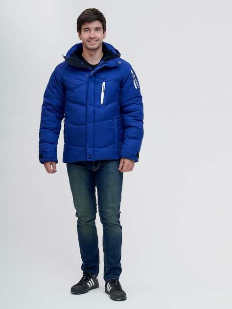 Куртка мужская VALIANLY 93139 синяя 52 RU