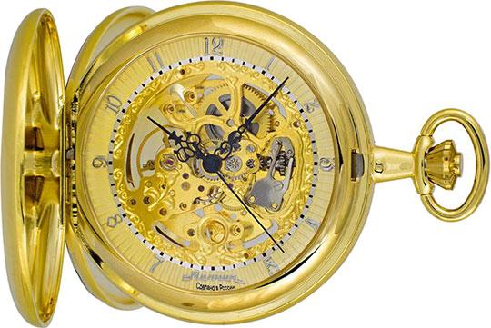 Карманные часы унисекс Молния 0030105-m