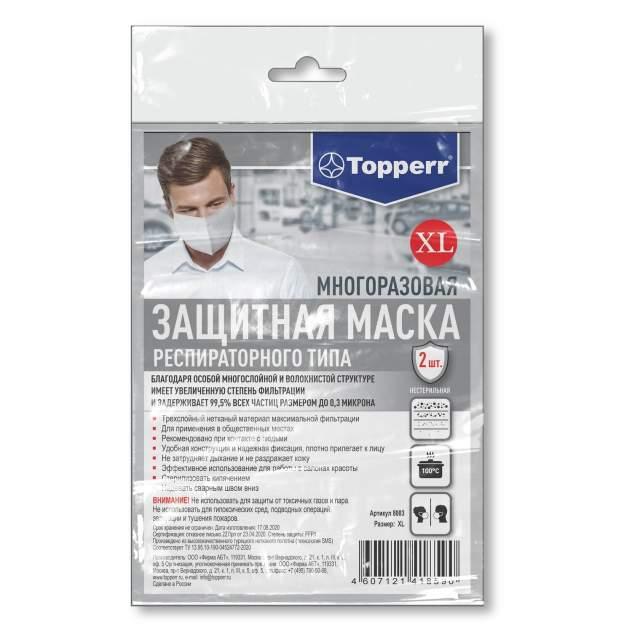 Многоразовая защитная маска Topperr 8003 респираторного типа 2 шт. р.XL