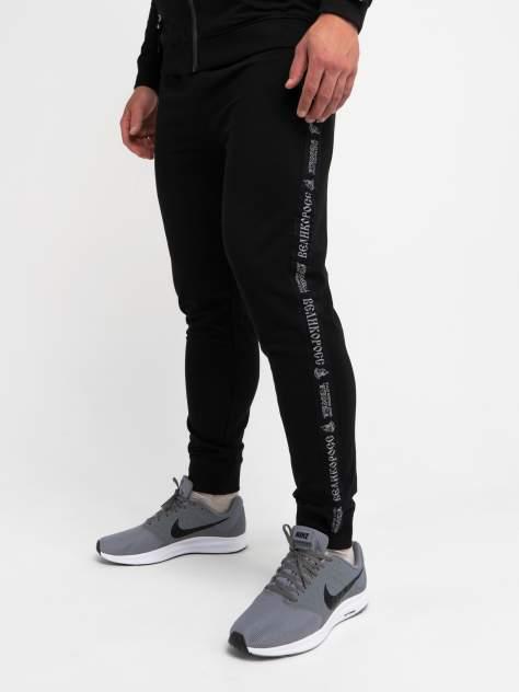Спортивные брюки Великоросс B340, черные, 56 RU
