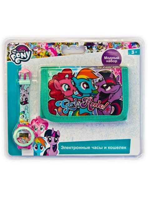 Модный набор My Little Pony Часы и кошелек