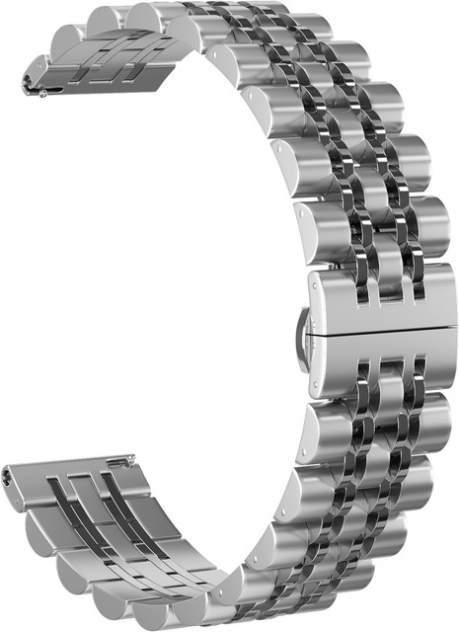 Ремешок для часов GSMIN Elegy 22 для GearS3/GalaxyWatch(46mm) Серебристый