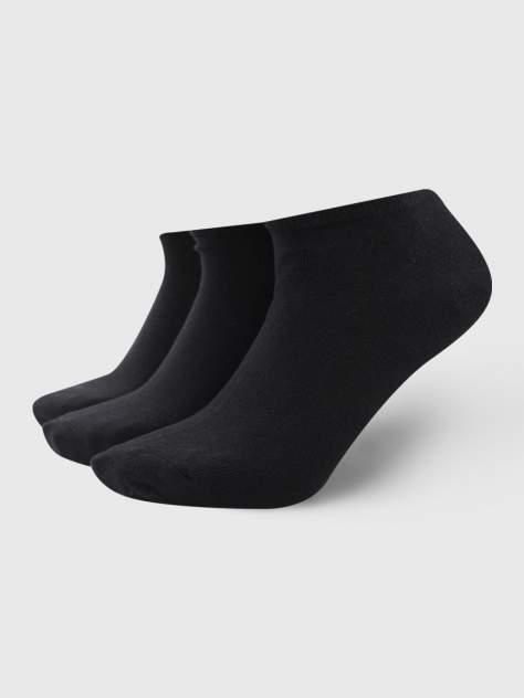 Набор носков мужских ТВОЕ A6471 черных 40-45