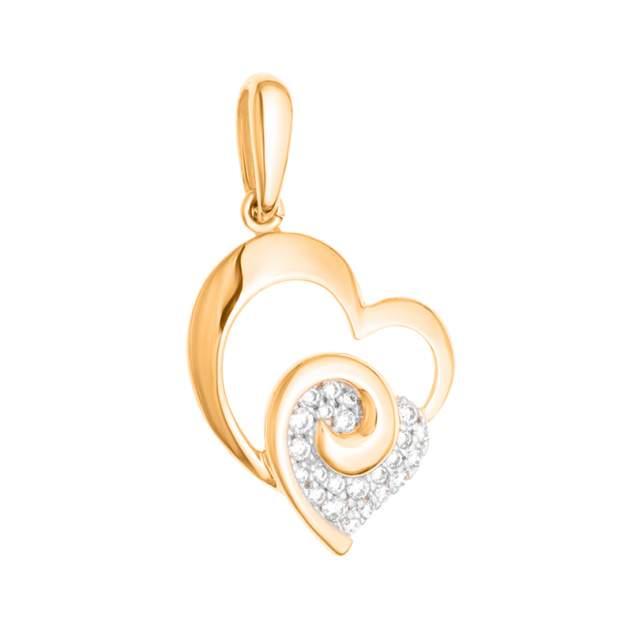 Кулон женский НАШЕ ЗОЛОТО СН3772 из золота, фианит