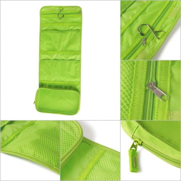 Дорожная сумка для гигиенических принадлежностей Travel Storage Bag (Цвет: Зеленый  )