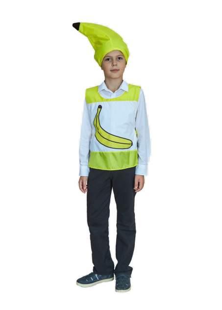 Карнавальный костюм Учитель Фрукт, цв. желтый р.134