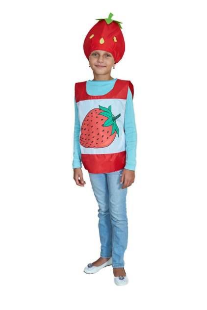 Карнавальный костюм Учитель Клубника, цв. красный р.134