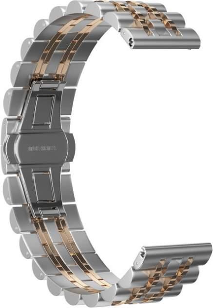 Ремешок для часов GSMIN Ceramic 22 для GearS3/GalaxyWatch(46mm) Белый