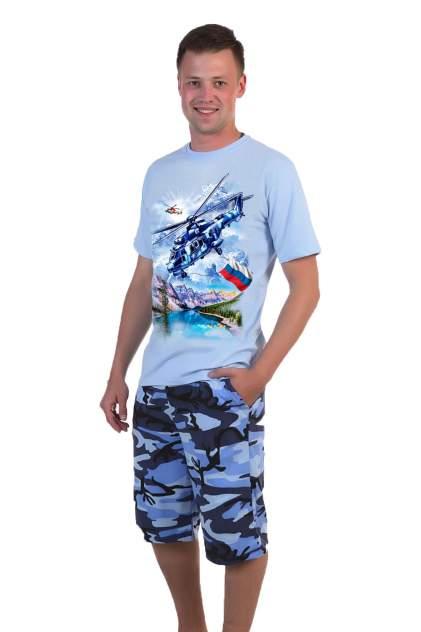 Мужские домашние домашний комплект Миллена Шарм Вертолет, голубой