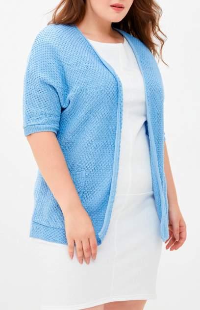 Кардиган женский MILANIKA ТЗ417, голубой