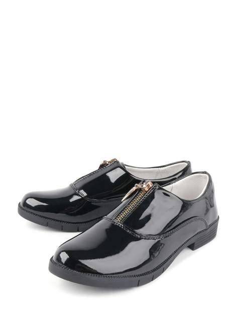 Туфли детские BERTEN, цв.черный р.32