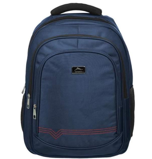 Рюкзак детский Комус для старшеклассников, синий, 457х330х140 мм